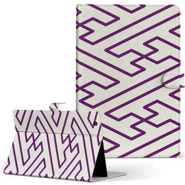 Qua tab PZ キュアタブ QuatabPZ Lサイズ 手帳型 タブレットケース カバー 全機種対応有り レザー フリップ ダイアリー 二つ折り 革 チェック・ボーダー 和風 和柄 紫 003956