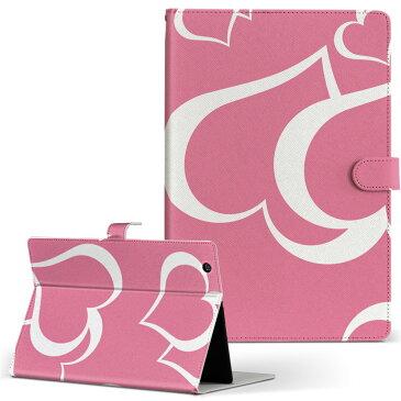 iPad mini Retina Apple アイパッド Mサイズ 手帳型 タブレットケース カバー 全機種対応有り レザー フリップ ダイアリー 二つ折り 革 ラブリー ハート ピンク 003971