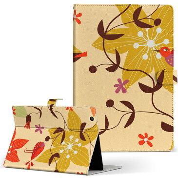 Tab W NEC 日本電気 LaVie ラヴィ tabw LLサイズ 手帳型 タブレットケース カバー レザー フリップ ダイアリー 二つ折り 革 フラワー 花 鳥 カラフル 004015
