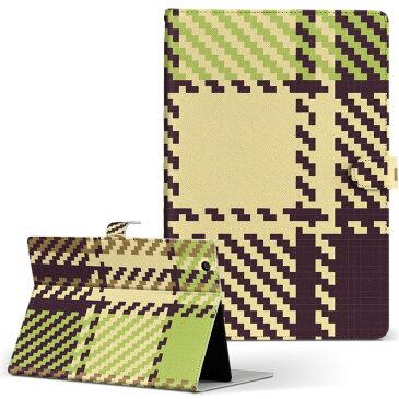 KPD702R V3 KEIAN 恵安 KEIAN 恵安 kpd702rv3 Sサイズ 手帳型 タブレットケース カバー レザー フリップ ダイアリー 二つ折り 革 チェック・ボーダー チェック ブラウン 緑 004039