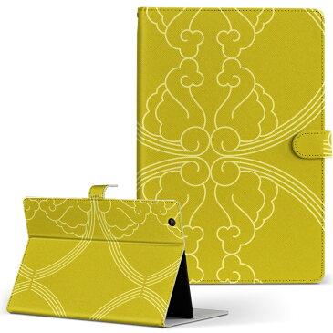Tab W NEC 日本電気 LaVie ラヴィ tabw LLサイズ 手帳型 タブレットケース カバー レザー フリップ ダイアリー 二つ折り 革 チェック・ボーダー 模様 黄色 004147