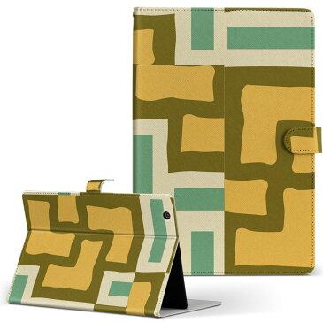 Tab W NEC 日本電気 LaVie ラヴィ tabw LLサイズ 手帳型 タブレットケース カバー レザー フリップ ダイアリー 二つ折り 革 チェック・ボーダー 模様 オレンジ 緑 004183