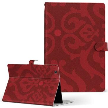 Huawei MediaPad A01HW メディアパッド a01hw Mサイズ 手帳型 タブレットケース カバー レザー フリップ ダイアリー 二つ折り 革 004280 模様 エレガント 赤