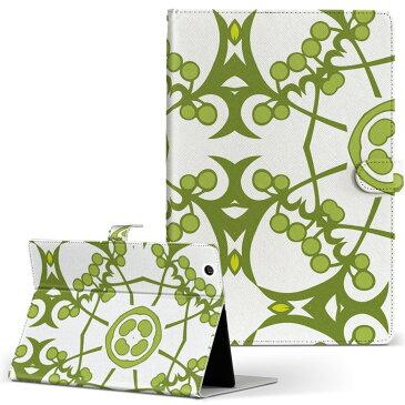 dtab Compact d-02K ディータブコンパクト D02K Mサイズ 手帳型 タブレットケース カバー レザー フリップ ダイアリー 二つ折り 革 004333 模様 緑