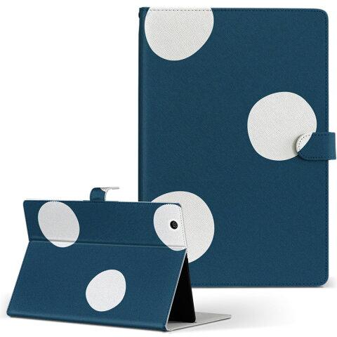 iPad mini Retina Apple アップル iPad アイパッド ipadminiretina Mサイズ 手帳型 タブレットケース カバー レザー フリップ ダイアリー 二つ折り 革 004380 水玉 ドット 模様
