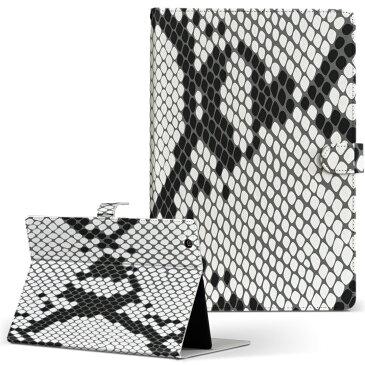 lenovo IdeaTabMiix10 レノボ イデアタブ LLサイズ 手帳型 タブレットケース カバー 全機種対応有り レザー フリップ ダイアリー 二つ折り 革 ヘビ柄 模様 白 黒 アニマル 004476