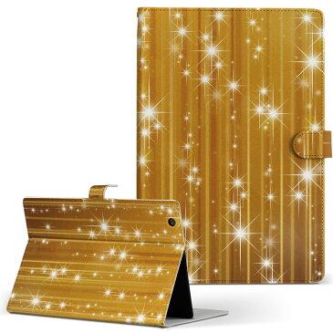 DOSPARA Diginnos Tablet DG-D10IW2 ドスパラタブレット dgd10iw2 LLサイズ 手帳型 タブレットケース カバー 全機種対応有り レザー フリップ ダイアリー 二つ折り 革 ラグジュアリー キラキラ ゴールド 金 004495