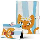 iPad mini Retina Apple アイパッド Mサイズ 手帳型 タブレットケース カバー 全機種対応有り レザー フリップ ダイアリー 二つ折り 革 アニマル 猫 キャラクター イラスト 004625