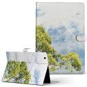 Kindle Fire Amazon キンドルファイア fire Mサイズ 手帳型 タブレットケース カバー レザー フリップ ダイアリー 二つ折り 革 写真・風景 木 空 写真 004647