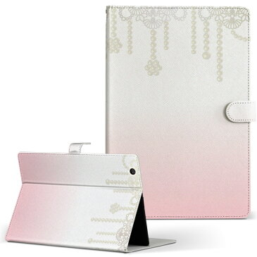 KYT32 Qua tab QZ8 キュアタブ quatabqz8 Mサイズ 手帳型 タブレットケース カバー 全機種対応有り レザー フリップ ダイアリー 二つ折り 革 ラブリー ピンク ガーリー シンプル 004678