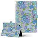 MSITab Primo 73 primo73 Mサイズ 手帳型 タブレットケース カバー レザー フリップ ダイアリー 二つ折り 革 花 模様 青 チェック・ボーダー 004719