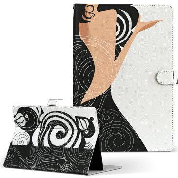 KYT32 Qua tab QZ8 キュアタブ quatabqz8 Mサイズ 手帳型 タブレットケース カバー 全機種対応有り レザー フリップ ダイアリー 二つ折り 革 クール 黒 白 イラスト 004875
