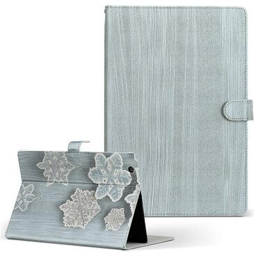 TOSHIBA Dynabook Tab s38m PS38MSEK2L6AA41 ダイナブックタブ Mサイズ 手帳型 タブレットケース カバー 全機種対応有り レザー フリップ ダイアリー 二つ折り 革 フラワー 雪 結晶 グレー 004933