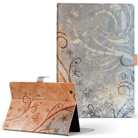 SlatePad TA09C-B41R3 ONKYO オンキョー スレートパッド ta09cb41r3 LLサイズ 手帳型 タブレットケース カバー フリップ ダイアリー 二つ折り 革 フラワー 花 シック モダン 004944