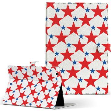 lenovo ThinkPad 10 20E3A00LJP レノボ シンクパッド 20e3a00ljp LLサイズ 手帳型 タブレットケース カバー 全機種対応有り レザー フリップ ダイアリー 二つ折り 革 チェック・ボーダー 星 イラスト 赤 青 004973
