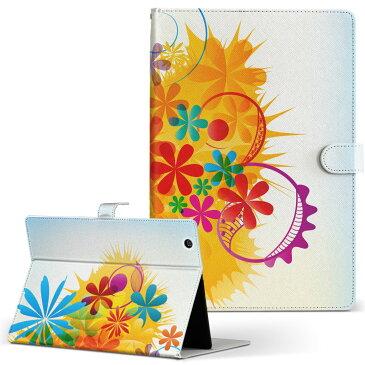 KYT32 Qua tab QZ8 キュアタブ quatabqz8 Mサイズ 手帳型 タブレットケース カバー 全機種対応有り レザー フリップ ダイアリー 二つ折り 革 フラワー 花 フラワー イラスト 004984