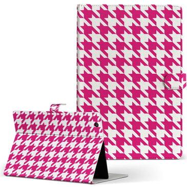 Dynabook Tab S68 ダイナブックタブ TOSHIBA Mサイズ 手帳型 タブレットケース カバー 全機種対応有り レザー フリップ ダイアリー 二つ折り 革 チェック・ボーダー ピンク 白 千鳥柄 005053
