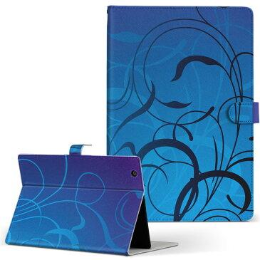 S90 TOSHIBA 東芝 Dynabook Tab ダイナブックタブ s90 Lサイズ 手帳型 タブレットケース カバー 全機種対応有り レザー フリップ ダイアリー 二つ折り 革 クール 青 植物 シンプル 005224