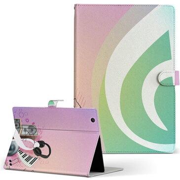 lenovo ThinkPad Tablet 1838A57 レノボ シンクパッド tablet1838a57 LLサイズ 手帳型 タブレットケース カバー 全機種対応有り レザー フリップ ダイアリー 二つ折り 革 クール 音楽 ピアノ 楽器 005241