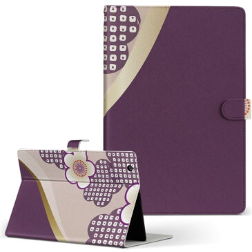 Qua tab PZ キュアタブ QuatabPZ Lサイズ 手帳型 タブレットケース カバー 全機種対応有り レザー フリップ ダイアリー 二つ折り 革 フラワー 和風 和柄 紫 花 005248