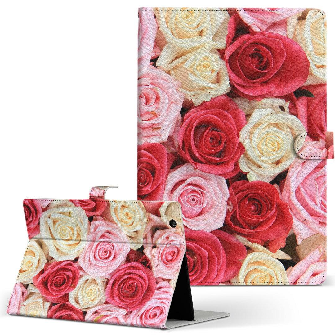 S80 Dynabook Tab ダイナブックタブ TOSHIBA 東芝 Lサイズ 手帳型 タブレットケース カバー レザー フリップ ダイアリー 二つ折り 革 ラブリー フラワー 薔薇 ピンク 白 赤 005272