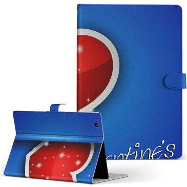Qua tab PZ キュアタブ QuatabPZ Lサイズ 手帳型 タブレットケース カバー 全機種対応有り レザー フリップ ダイアリー 二つ折り 革 ラブリー ハート バレンタイン キラキラ 005280