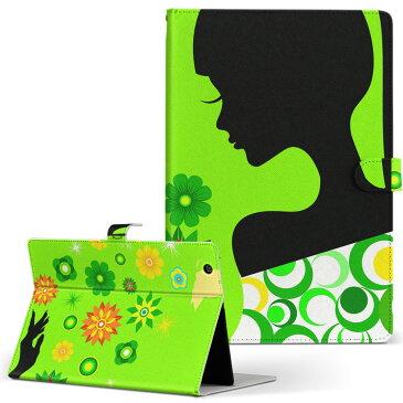 Unitcom LesanceTB a097b ユニットコム LLサイズ 手帳型 タブレットケース カバー 全機種対応有り レザー フリップ ダイアリー 二つ折り 革 フラワー 花 蝶 緑 005312