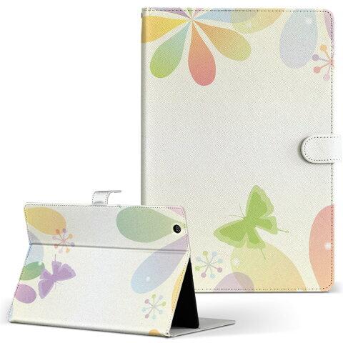 タブレット 手帳型 タブレットケース カバー レザー フリップ ダイアリー 二つ折り 革 005333 蝶 花 シンプル