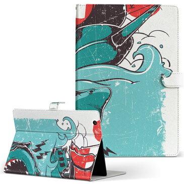LifeTouch L NEC 日本電気 LifeTouch ライフタッチ lifetouchl LLサイズ 手帳型 タブレットケース カバー レザー フリップ ダイアリー 二つ折り 革 その他 チェック・ボーダー サメ JAWS イラスト 005372