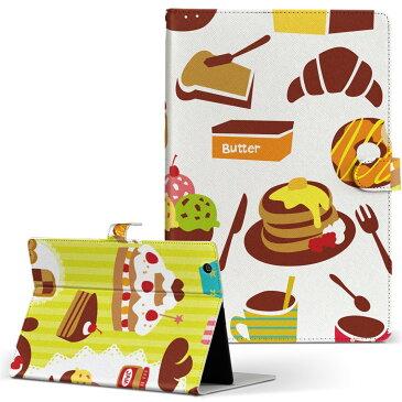 Dynabook Tab S68 ダイナブックタブ TOSHIBA Mサイズ 手帳型 タブレットケース カバー 全機種対応有り レザー フリップ ダイアリー 二つ折り 革 ラブリー イラスト スイーツ 005413