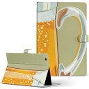 Mebius Pad SHARP シャープ mebiuspad LLサイズ 手帳型 タブレットケース カバー 全機種対応有り レザー フリップ ダイアリー 二つ折り 革 その他 ビール 飲み物 イラスト 005499