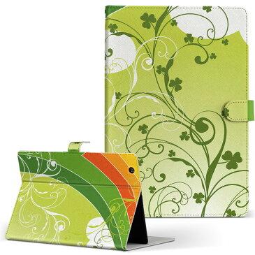 LAVIE Tab TE510BA ラヴィタブ te510bal NEC 日本電気 Lサイズ 手帳型 タブレットケース カバー レザー フリップ ダイアリー 二つ折り 革 クール クローバー 緑 グリーン 005563