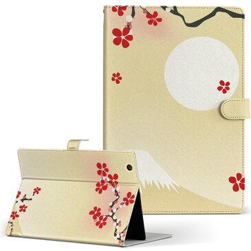 KPD702R V3 KEIAN 恵安 KEIAN 恵安 kpd702rv3 Sサイズ 手帳型 タブレットケース カバー レザー フリップ ダイアリー 二つ折り 革 フラワー 和風 和柄 花 005595