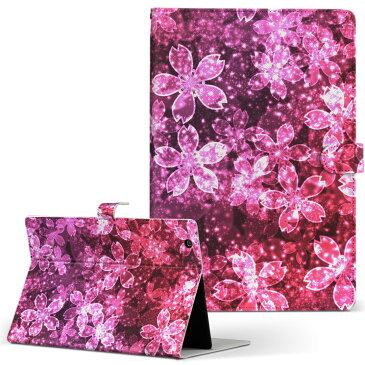 Mebius Pad SHARP シャープ mebiuspad LLサイズ 手帳型 タブレットケース カバー 全機種対応有り レザー フリップ ダイアリー 二つ折り 革 ラブリー フラワー 花 和風 和柄 005613
