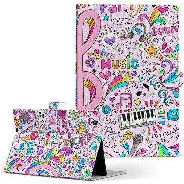 iPad mini Retina Apple アイパッド Mサイズ 手帳型 タブレットケース カバー 全機種対応有り レザー フリップ ダイアリー 二つ折り 革 ラブリー 音符 音楽 カラフル 005696