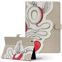 Qua tab PZ キュアタブ QuatabPZ Lサイズ 手帳型 タブレットケース カバー レザー フリップ ダイアリー 二つ折り 革 ラブリー イラスト ハート ヘッドフォン 005697