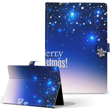 Tab W NEC 日本電気 LaVie ラヴィ tabw LLサイズ 手帳型 タブレットケース カバー レザー フリップ ダイアリー 二つ折り 革 ラグジュアリー 雪 結晶 青 ブルー 005759