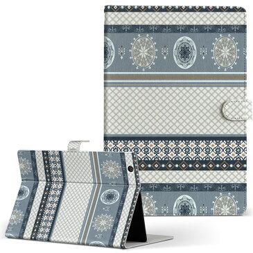 LaVie ラヴィ tabs NEC 日本電気 Sサイズ 手帳型 タブレットケース カバー 全機種対応有り レザー フリップ ダイアリー 二つ折り 革 チェック・ボーダー 模様 雪 ライン 005792