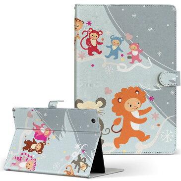 Qua tab PZ キュアタブ QuatabPZ Lサイズ 手帳型 タブレットケース カバー 全機種対応有り レザー フリップ ダイアリー 二つ折り 革 アニマル ツリー 雪 イラスト 005808