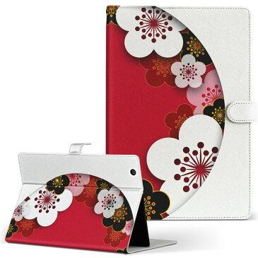 KPD103R KEIAN 恵安 KEIAN 恵安 kpd103r Lサイズ 手帳型 タブレットケース カバー レザー フリップ ダイアリー 二つ折り 革 クール 和風 和柄 花 フラワー 005846