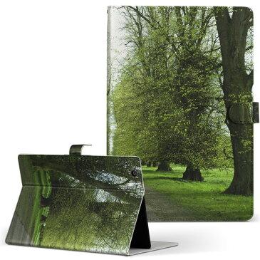BLUEDOT BNT-791W ブルードット bnt791w2gx Mサイズ 手帳型 タブレットケース カバー 全機種対応有り レザー フリップ ダイアリー 二つ折り 革 写真・風景 写真 夏 並木道 005918