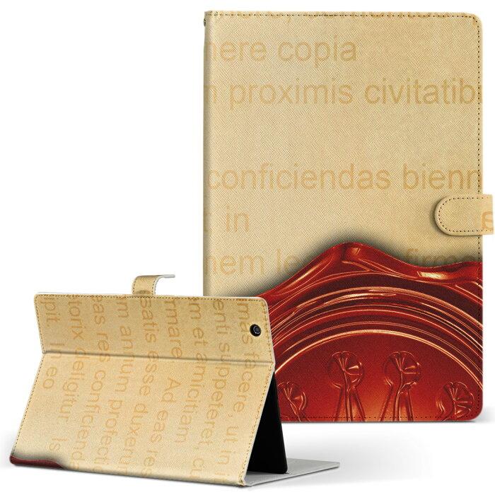 Tab W NEC 日本電気 LaVie ラヴィ tabw LLサイズ 手帳型 タブレットケース カバー レザー フリップ ダイアリー 二つ折り 革 ラグジュアリー 英語 文字 王冠 005947