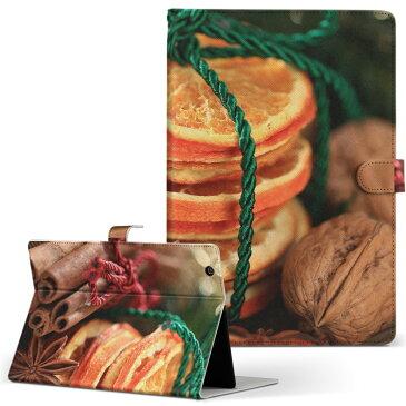 Surface 2 Microsoft マイクロソフト サーフェス surface2 Lサイズ 手帳型 タブレットケース カバー 全機種対応有り レザー フリップ ダイアリー 二つ折り 革 写真・風景 写真 オレンジ リボン 005967