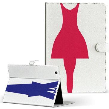 Mebius Pad SHARP シャープ mebiuspad LLサイズ 手帳型 タブレットケース カバー 全機種対応有り レザー フリップ ダイアリー 二つ折り 革 その他 トイレ 人物 006212