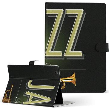 Tab W NEC 日本電気 LaVie ラヴィ tabw LLサイズ 手帳型 タブレットケース カバー 全機種対応有り レザー フリップ ダイアリー 二つ折り 革 クール ジャズ カラフル 006221