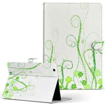 Unitcom LesanceTB a097b ユニットコム LLサイズ 手帳型 タブレットケース カバー 全機種対応有り レザー フリップ ダイアリー 二つ折り 革 フラワー クローバー 緑 グリーン 006244