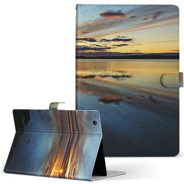 KYT32 Qua tab QZ8 キュアタブ quatabqz8 Mサイズ 手帳型 タブレットケース カバー 全機種対応有り レザー フリップ ダイアリー 二つ折り 革 写真・風景 写真 海 空 夕日 006348