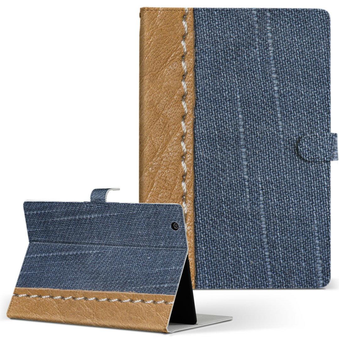 lenovo IdeaTabMiix10 レノボ イデアタブ LLサイズ 手帳型 タブレットケース カバー レザー フリップ ダイアリー 二つ折り 革 デニム 模様 写真・風景 006469