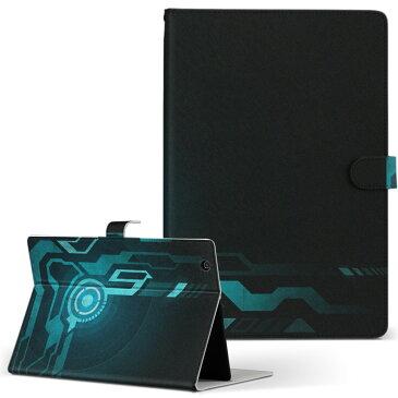 S50 TOSHIBA 東芝 Dynabook Tab ダイナブックタブ s50 Lサイズ 手帳型 タブレットケース カバー 全機種対応有り レザー フリップ ダイアリー 二つ折り 革 クール 青 ブルー 006522