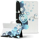 Xperia Tablet エクスペリアタブレット sot31 SONY ソニー Lサイズ 手帳型 タブレットケース カバー レザー フリップ ダイアリー 二つ折り 革 その他 人物 ヘッドフォン 006574
